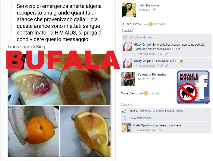 ARANCE AIDS